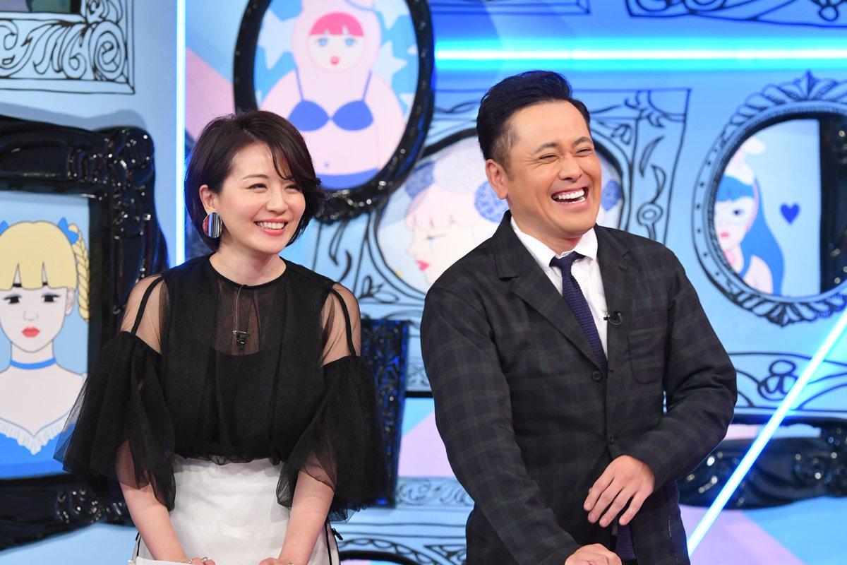 大橋未歩アナウンサー再婚相手とフリー初レギュラーTBS『有田哲平の夢なら醒めないで』について