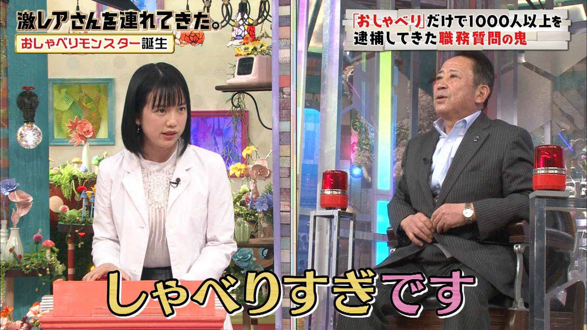 タカハシさん(高橋和義)は激レア職務質問の鬼!wikiプロフィール(経歴・大学)役職や現在年収は?