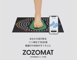 Zozomat(ゾゾマット)配送遅延大丈夫は?価格は無料だけどメリットや予約できない時は?