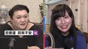 マツコ会議横浜中華街の人気占い館は愛梨(アイリー)!料金や予約方法は?場所や口コミ評判や人気の先生!