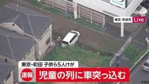 町田市大蔵町事故で逮捕の60代女性犯人の名前や画像!事故現場特定!【小学生らをはねる!】