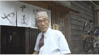 人生の楽園の蕎麦やまぎしは石川県白山市!口コミ評判や場所は?おすすめメニューは?