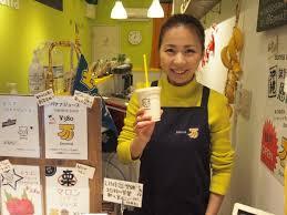 野田枝里のwikiプロフ!バナナジュース専門店sonnabanana場所や口コミ評判は?【マツコの知らない世界】