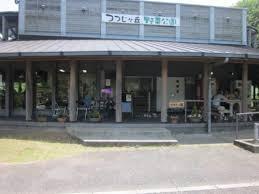 人生の楽園の農園レストランつつじヶ丘は熊本県宇土市!口コミ評判や場所は?おすすめメニューは?