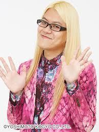 ZAZY(ざずぃー)芸人のwikiプロフィール(年齢・本名・経歴)金髪でピンクのホットパンツはGU?【アメトーク】