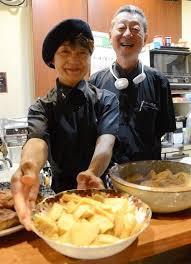 人生の楽園田中マネの食堂は福井市の愛情まかない食堂!場所やおすすめメニューや口コミ評判は?