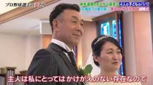 松永浩美(プロ野球)18歳年下妻画像や子供?現在の仕事や経歴は?【じっくり聞いタロウ】