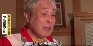 下池新悟(石川レスリング会長)の顔画像や性格は?wiki経歴(大学・年齢)!年収や嫁や子供は?