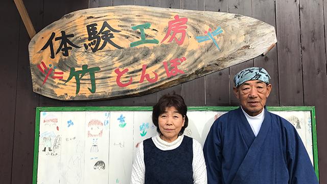 人生の楽園体験工房竹とんぼは長崎県平戸島!元船長の竹とんぼ工房の場所や通販は?