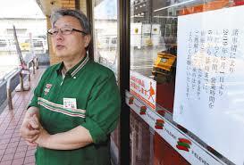 松本実敏(セブンオーナー)のwiki経歴や家族や年収は?東大阪南上小阪店場所や口コミ評判は?
