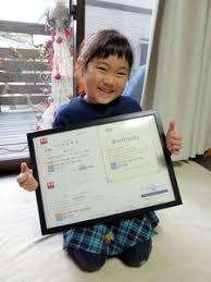渡辺真櫻(わたなべまお)6歳英検準2級!両親(父・母)や兄弟は?保育園はどこ?