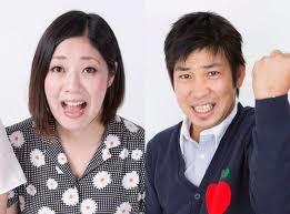 松尾アトム前派出所(エレキテル中野聡子旦那)はバツイチ子持ち!wiki経歴や画像!