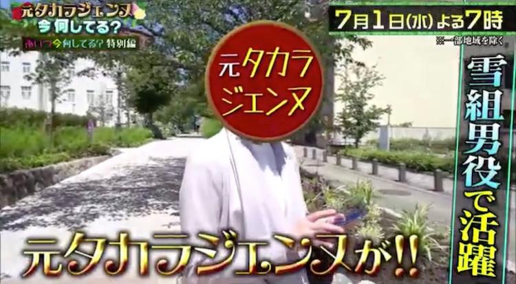 中村梓はダリアジェンヌ社長!結婚や年収やwiki経歴!元タカラジェンヌ・あいつ今何してる?