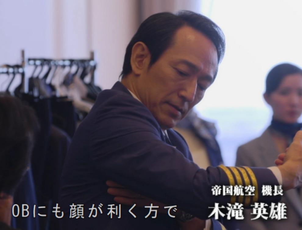 鈴木壮麻は半沢直樹グレートキャプテン木滝役でwiki経歴!年齢や結婚した妻や子供は?