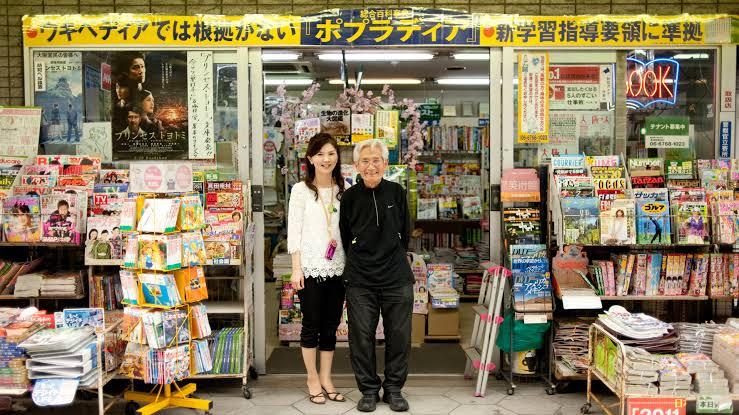 二村知子の結婚した旦那や年収は?wiki経歴やシンクロ時代!隆祥館書店の場所は?【セブンルール】