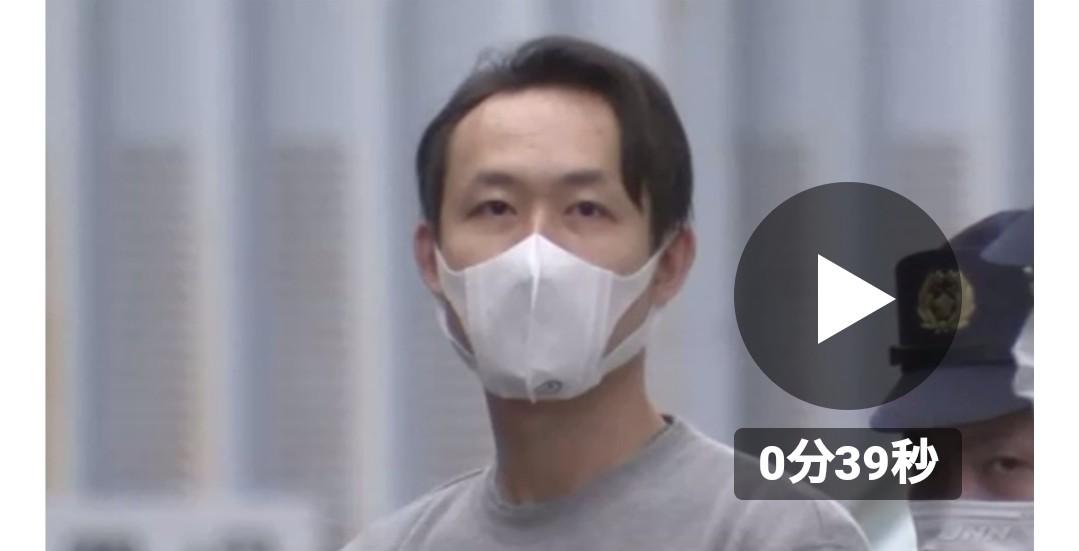 張健容疑者顔画像特定!わいせつした町田市マッサージ店はどこ?勤務先の会社は?