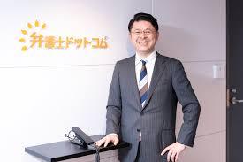 内田陽介弁護士ドットコム社長Wiki経歴や大学!年収や家族は?【カンブリア宮殿】