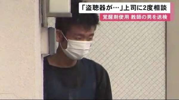 横田貴紀先生顔画像Facebook特定か!札幌視覚支援学校教員で大学や家族(妻・子供)