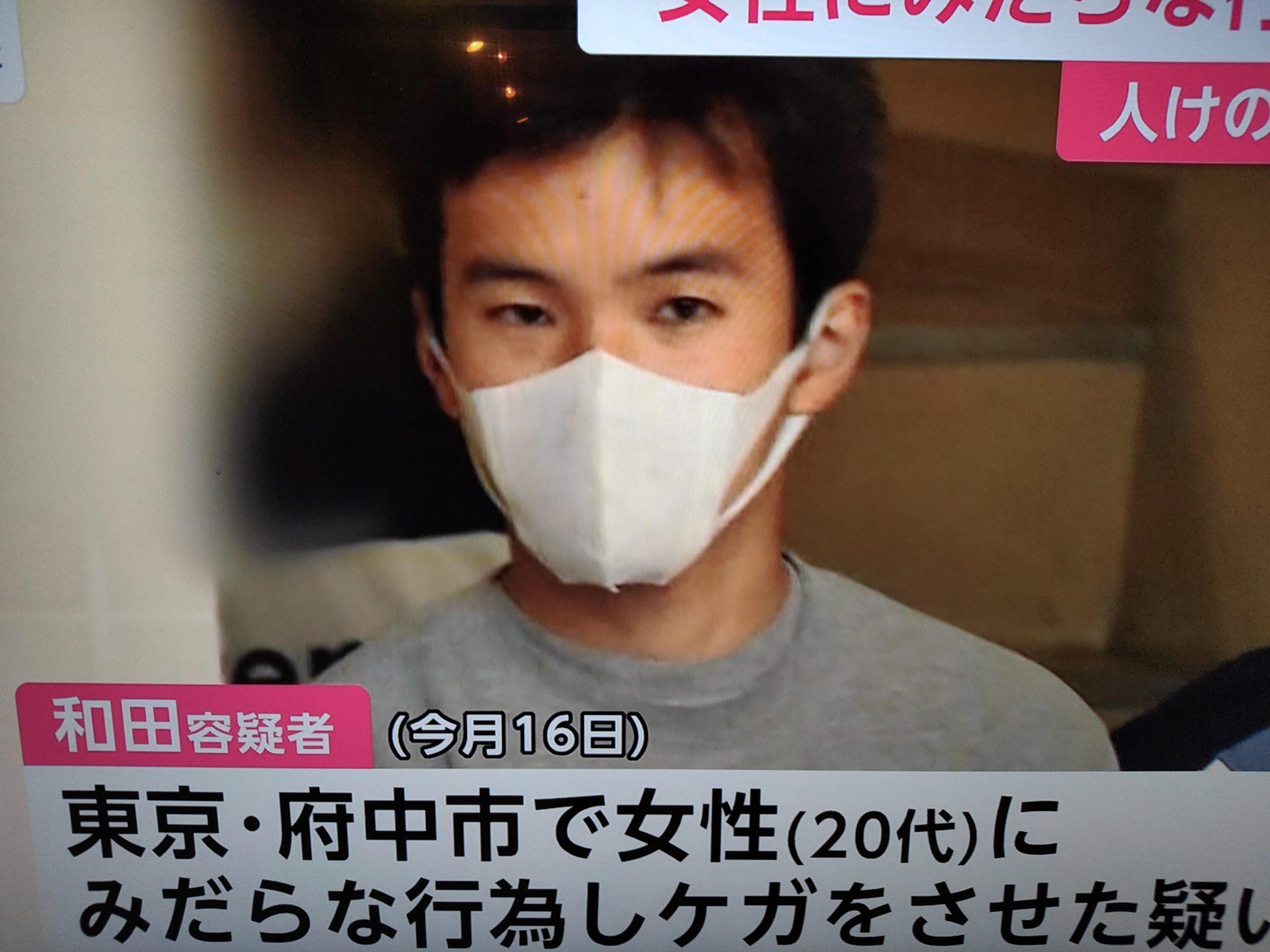 和田隼人容疑者(保育士)Facebook顔画像特定か!勤務先保育園や犯行現場どこ?家族は?