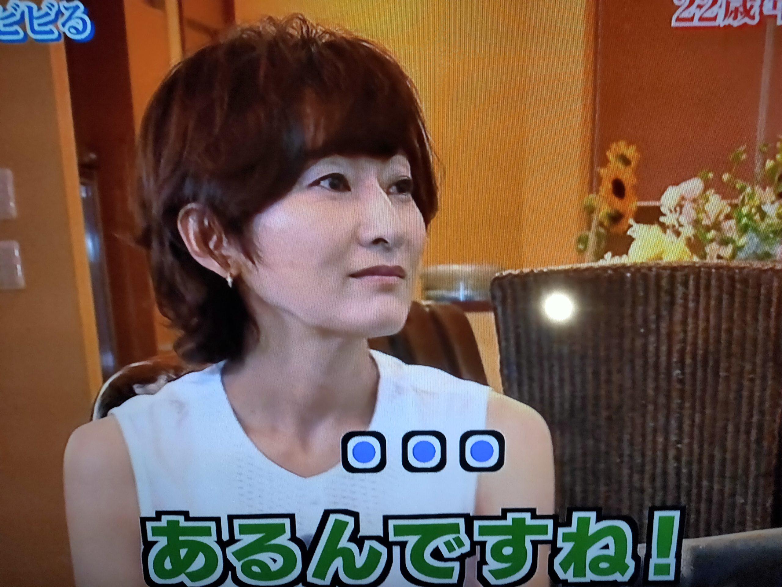 堺正章現在の妻は敦子で3人目!22歳年下元美人モデル!馴れ初めや顔画像!子供は?【深イイ】