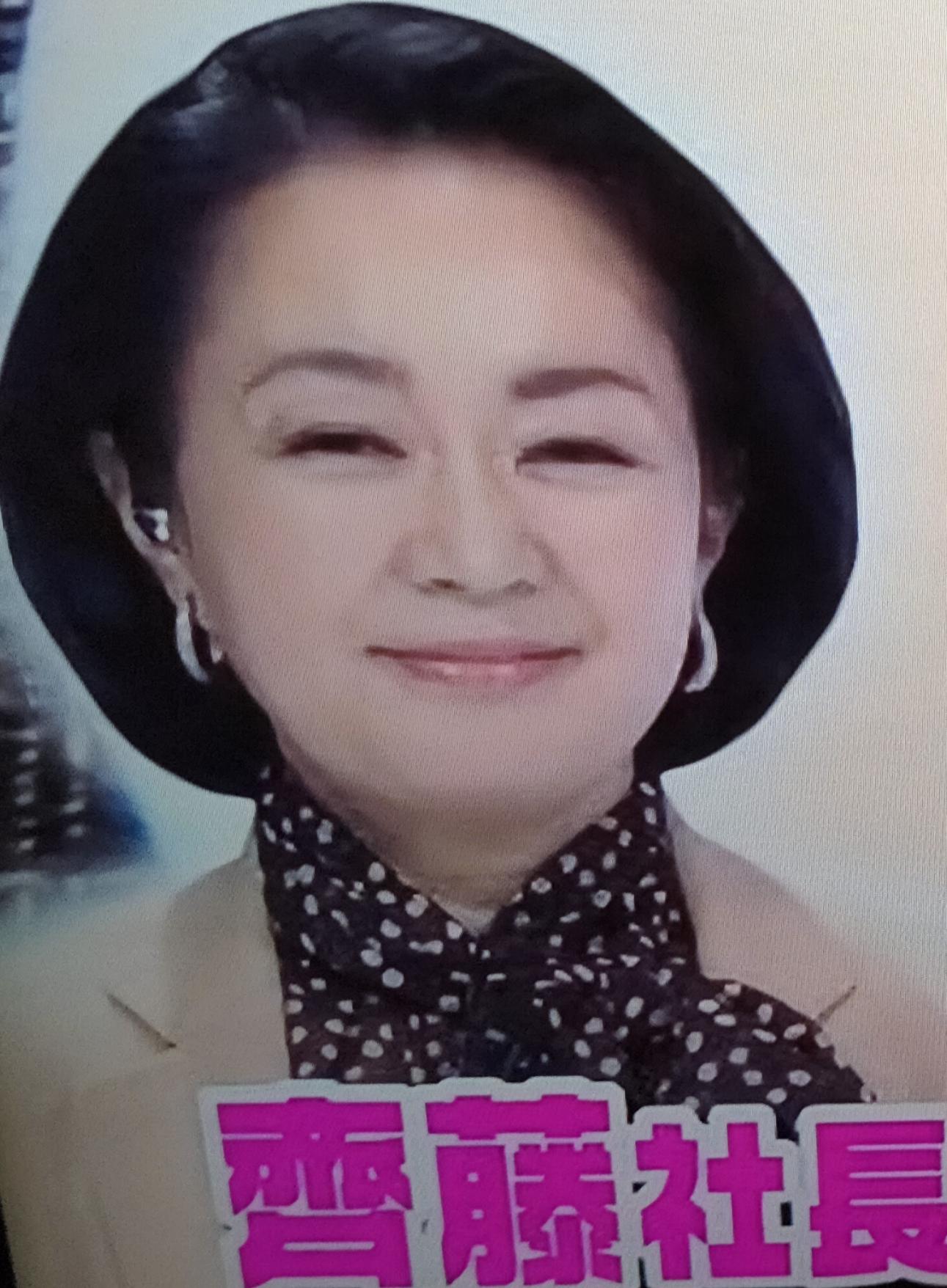 齊藤貴子シャトレーゼ社長wiki経歴!年収や結婚した旦那や子供は?