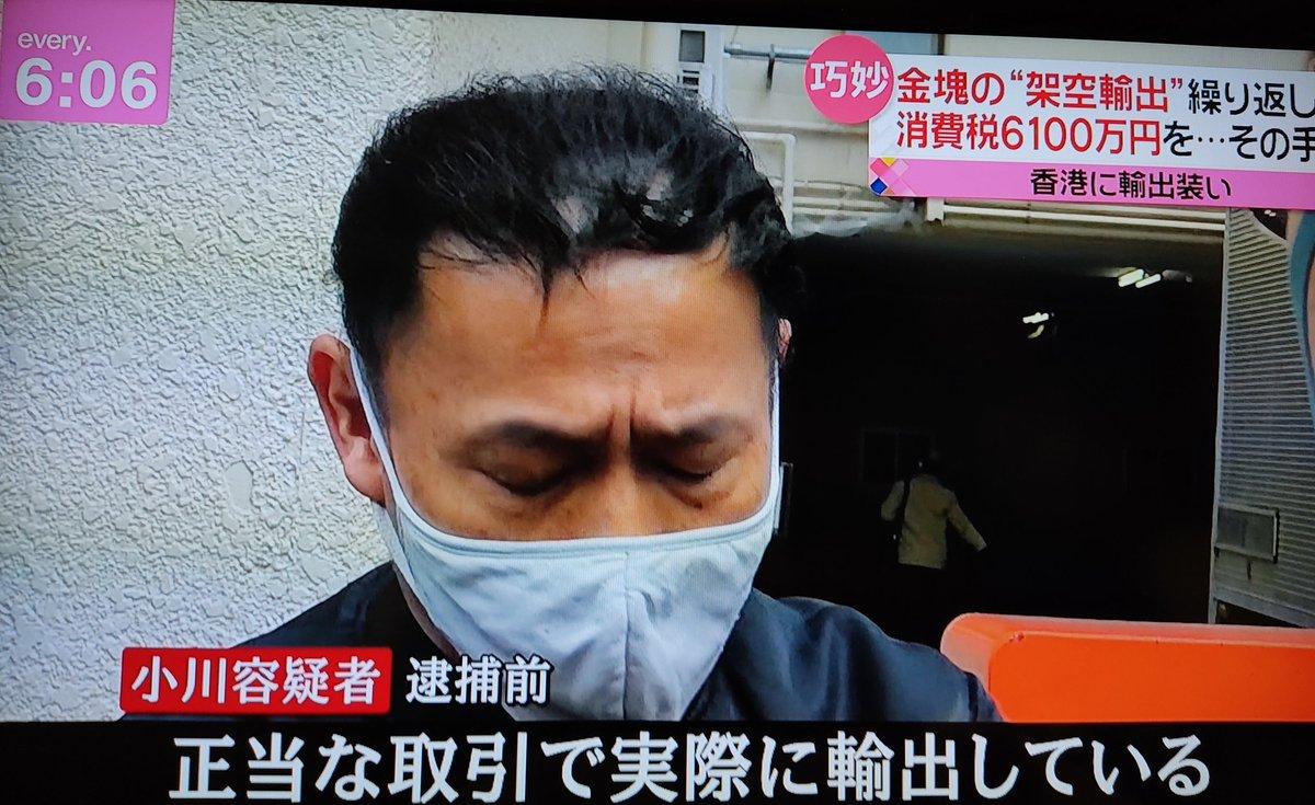 小川翔司髪がカツラ画像あり!Facebookや家族(妻・子供)は?金輸出がヤバイ!