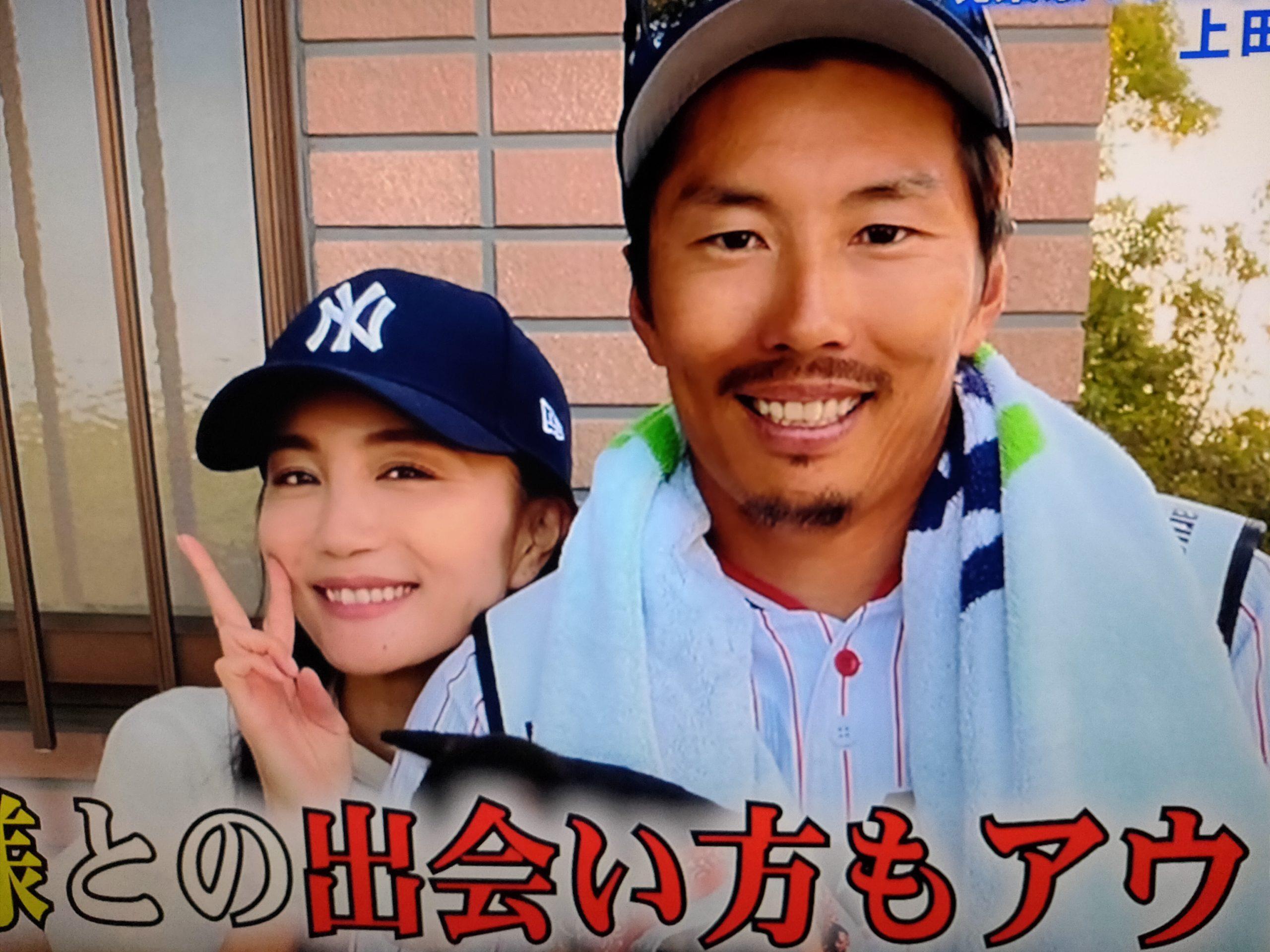 上田剛史は韓国人で結婚した嫁や彼女は?現在の職業は?【アウトデラックス】