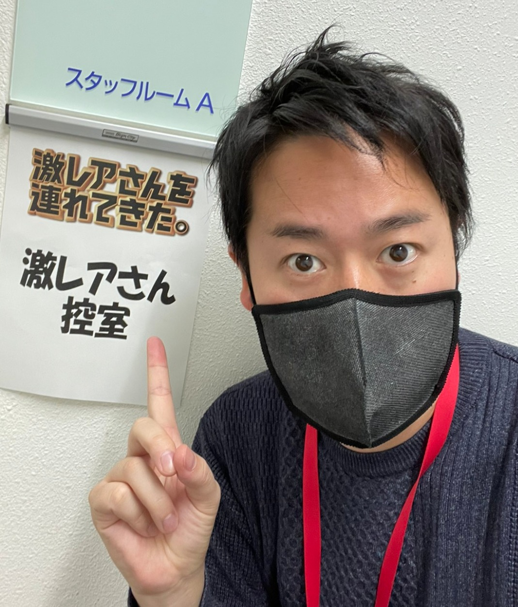 激レさん矢野トム社長(ヤノさん)Wiki経歴!妻や子供や年収!イベント会社はどこ?