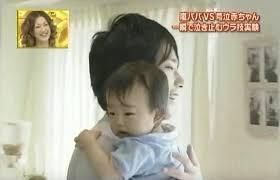 二宮和也の娘(長女)名前や顔画像特定か!第1子女の子出産の病院は?