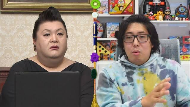 シオン・カジ(ライアン君父)wiki経歴!福島出身で嫁や家族や自宅の場所や画像は?