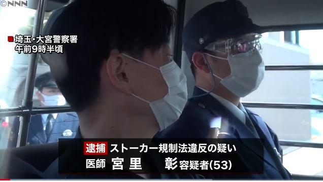 宮里彰医師Facebook顔画像特定!勤務の病院や飲食店はどこ?家族(妻・子供)は?