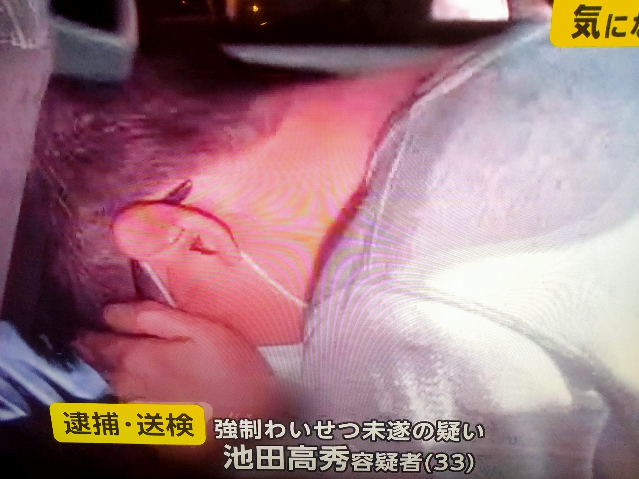 池田高秀巡査部長(須影駐在所)Facebook顔画像特定か!家族の妻・子供は?羽生警察!