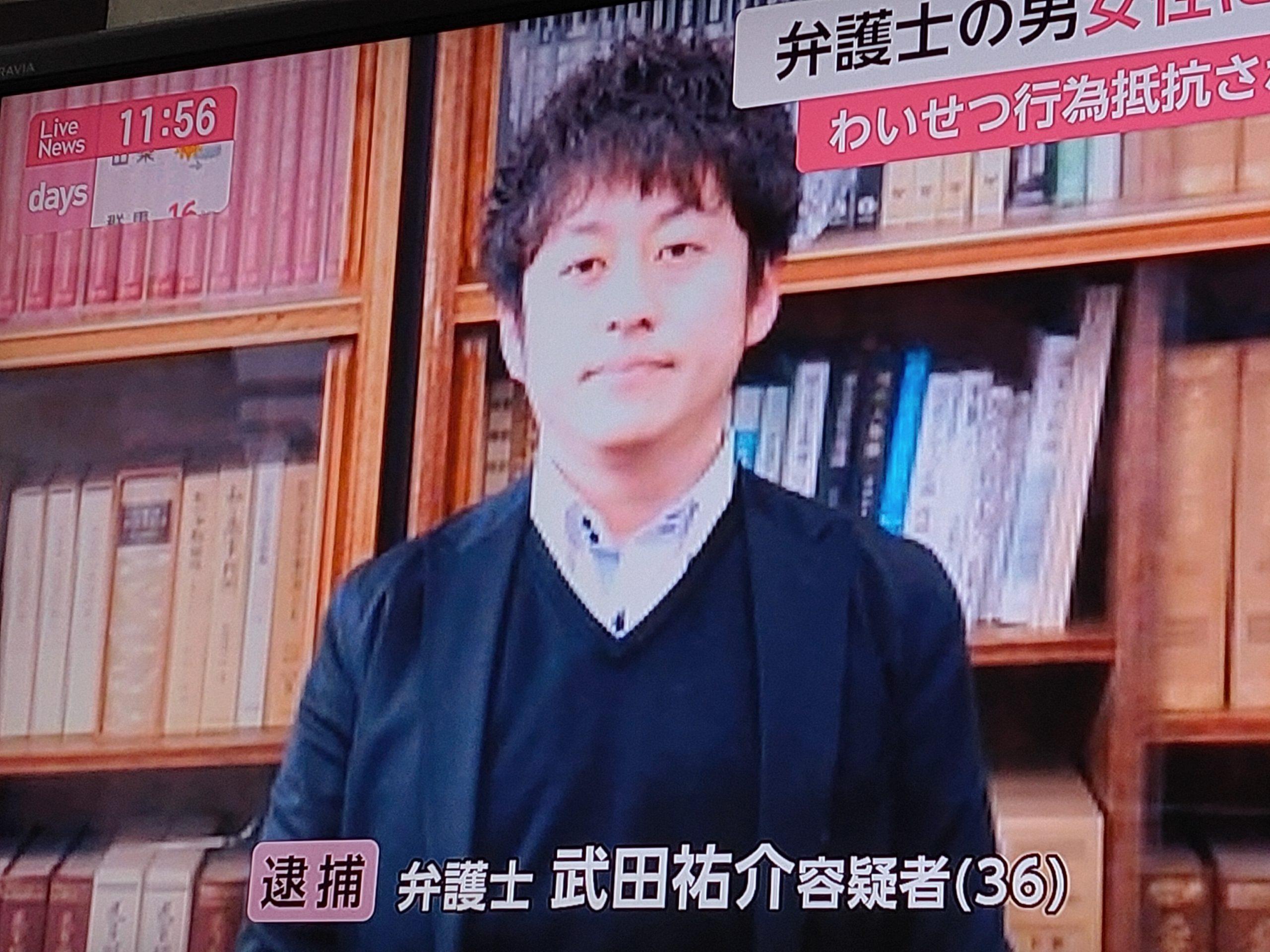 武田祐介弁護士Facebook顔画像特定!wiki経歴(大学・高校)や家族の妻や子供は?【千葉】