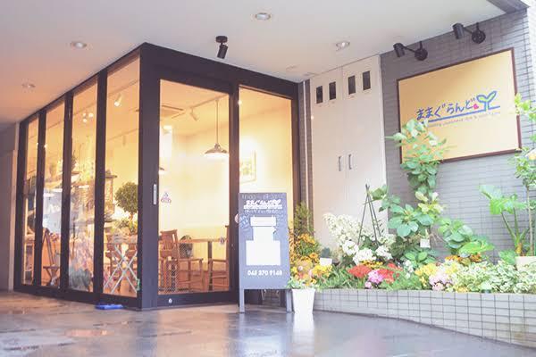 人生の楽園ままぐらんどは横浜能見台の元ナースの惣菜店!場所やおすすめや口コミ評判は?