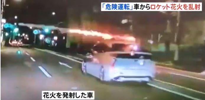 横須賀車からロケット花火犯人は誰?Facebook顔画像や名前特定か!車の車種はプリウス?