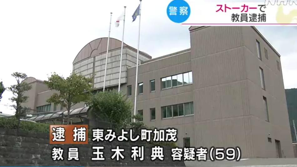 玉木利典先生Facebook顔画像特定か!徳島県東三好町立の中学校はどこ?家族(妻・子供)は?