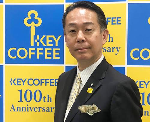 柴田裕キーコーヒー社長Wiki経歴!年収や結婚した妻や子供は?【カンブリア宮殿】