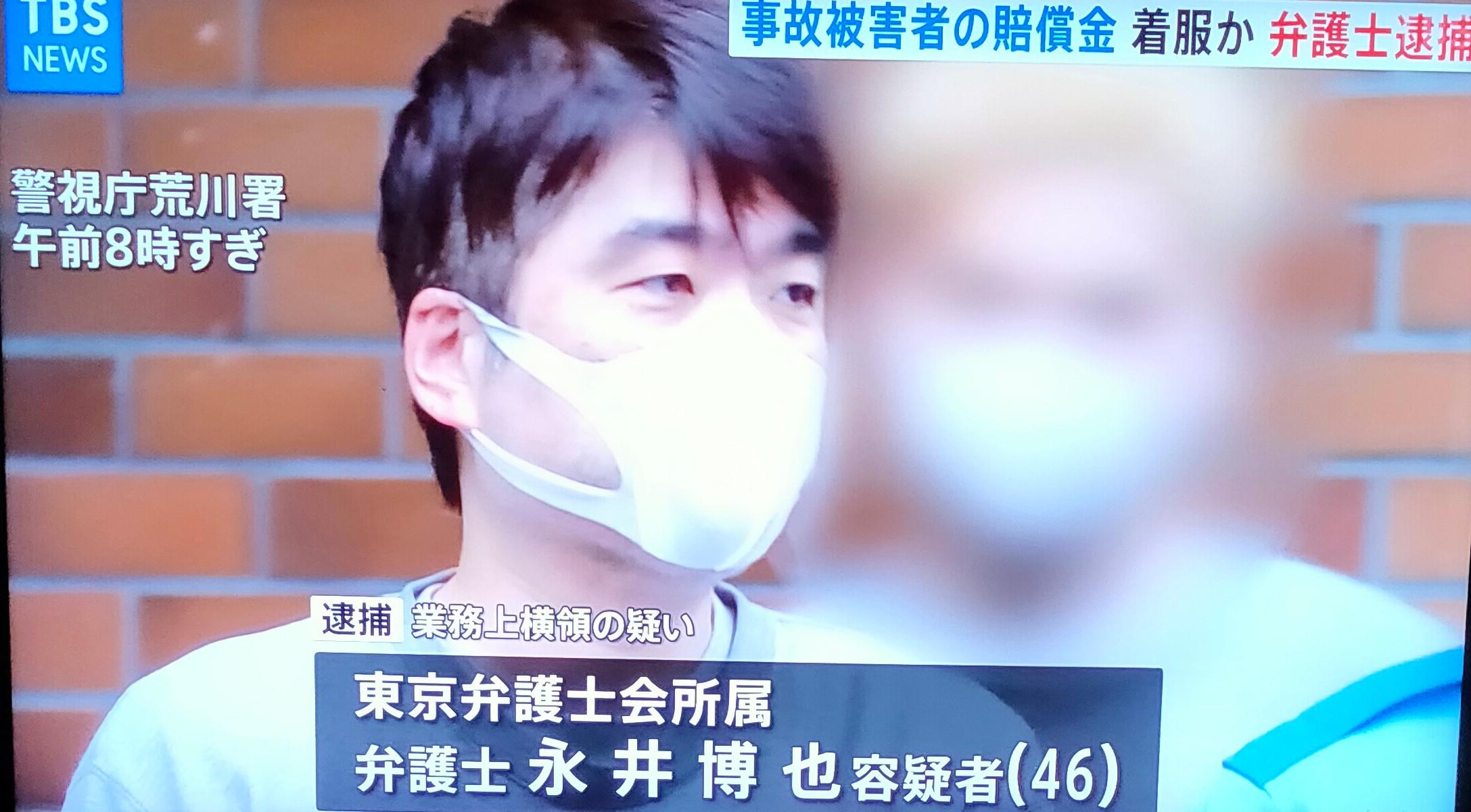 永井博也弁護士顔画像特定!大学は東大で高校やwiki経歴!事務所や家族の妻や子供!