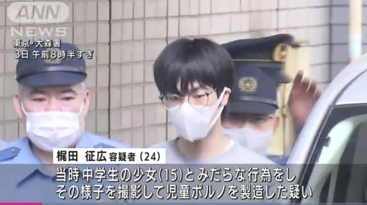 梶田征広容疑者(郵便局社員)Facebook顔画像特定!勤務先の郵便局はどこ?