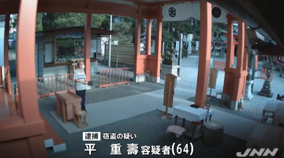 平重壽の顔画像Facebook特定!秩父市さい銭泥棒男の家族や神社はどこ?【今宮神社】
