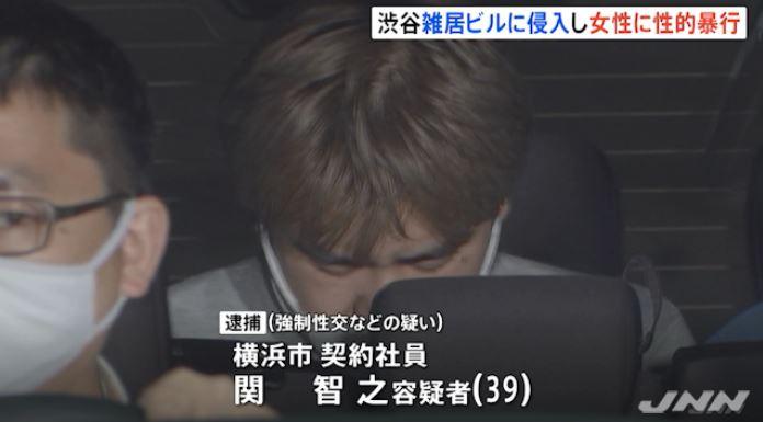 関智之容疑者Facebook顔画像特定!勤務先会社や家族(妻・子供)は?【渋谷わいせつ】