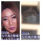 加藤高教・美恵夫婦がヤバい!SNS(Facebook・Twitter)顔画像特定!勤めている会社や自宅や子供は?