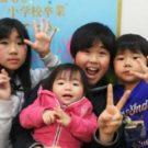 鈴木福君そっくり4兄弟(夢、楽、誉)のwikiプロフィールや彼女は?両親職業や年収は?【メレンゲの気持ち】