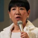 和田アキ子(アッコ)目の異変は眼瞼下垂!整形前後画像や手術病院!眼瞼下垂(がんけんかすい)とは?